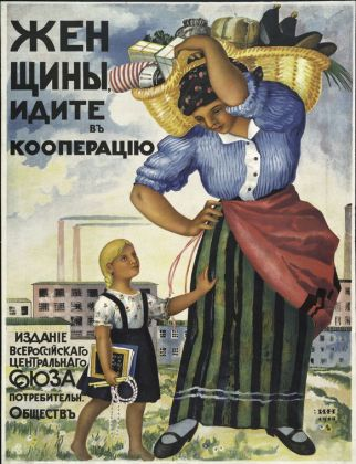 soviet+poster+women+go+into+the+collectives.jpeg