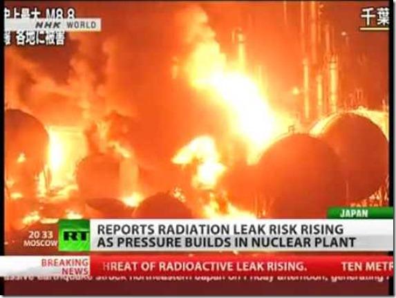 Fukushima nuclear power plant explosion